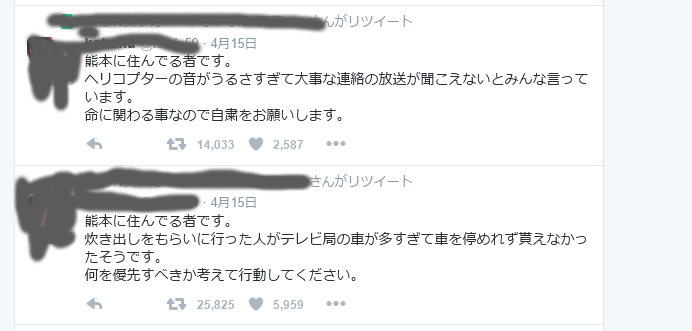 screenshot-twitter com 2016-04-16 20-56-25.png